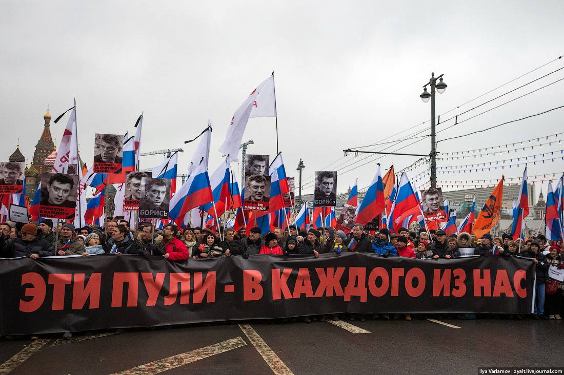 борис немцов протест русия
