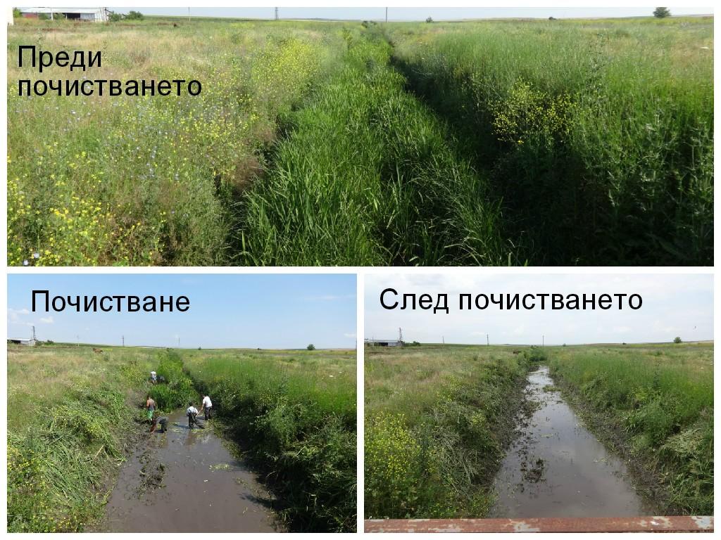 почистване на реки